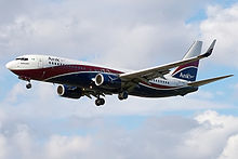 An Arik Airlines aircraft in flight - 2017